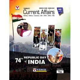 SSC CHSL