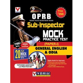 VOCAB SPECIAL