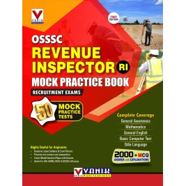 SSC GENERAL STUDIES