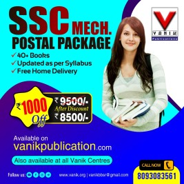 ASO : General Awareness