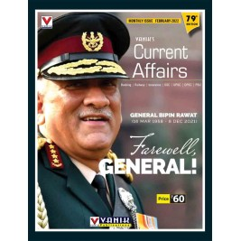 October Current Affairs