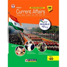 General Knowlwdge Vol1