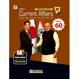 General Knowlwdge Vol2