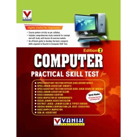ASO 30 Mock Practice set vol1