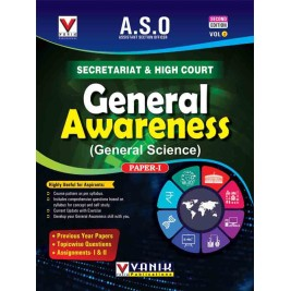 ASO : English Language