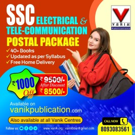ASO : Mathematics