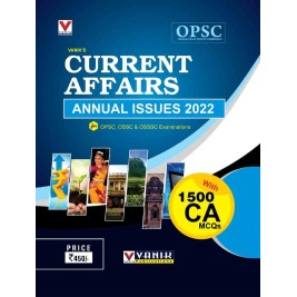 ASO online test series 100...